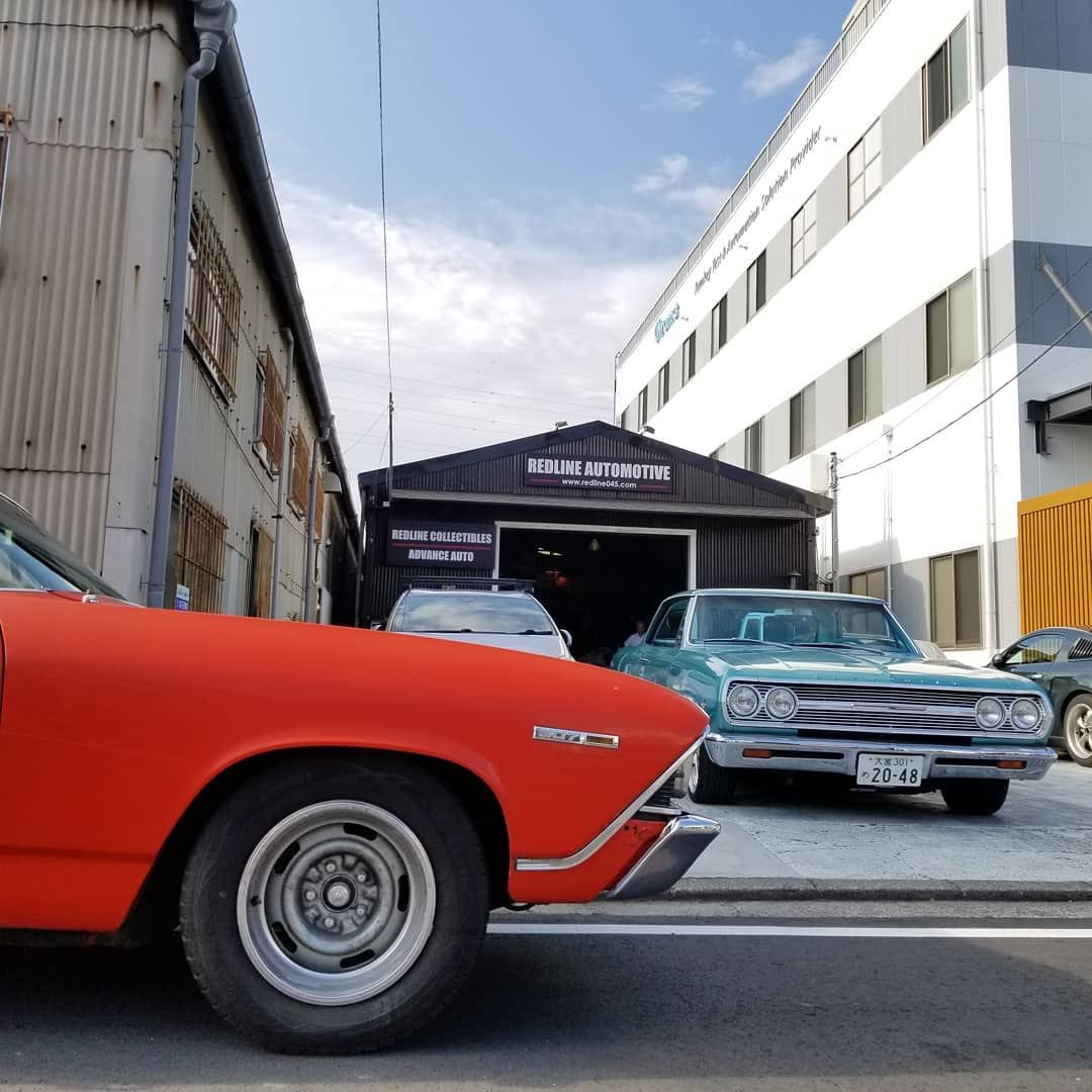 日曜日の午後 暖かくなったのでガヤガヤしとります Chevy Elcamino Chevelle Malibu Redlineautomotive Redline045 Yokohama Japan Car Review Car Fiat Chrysler Automobiles