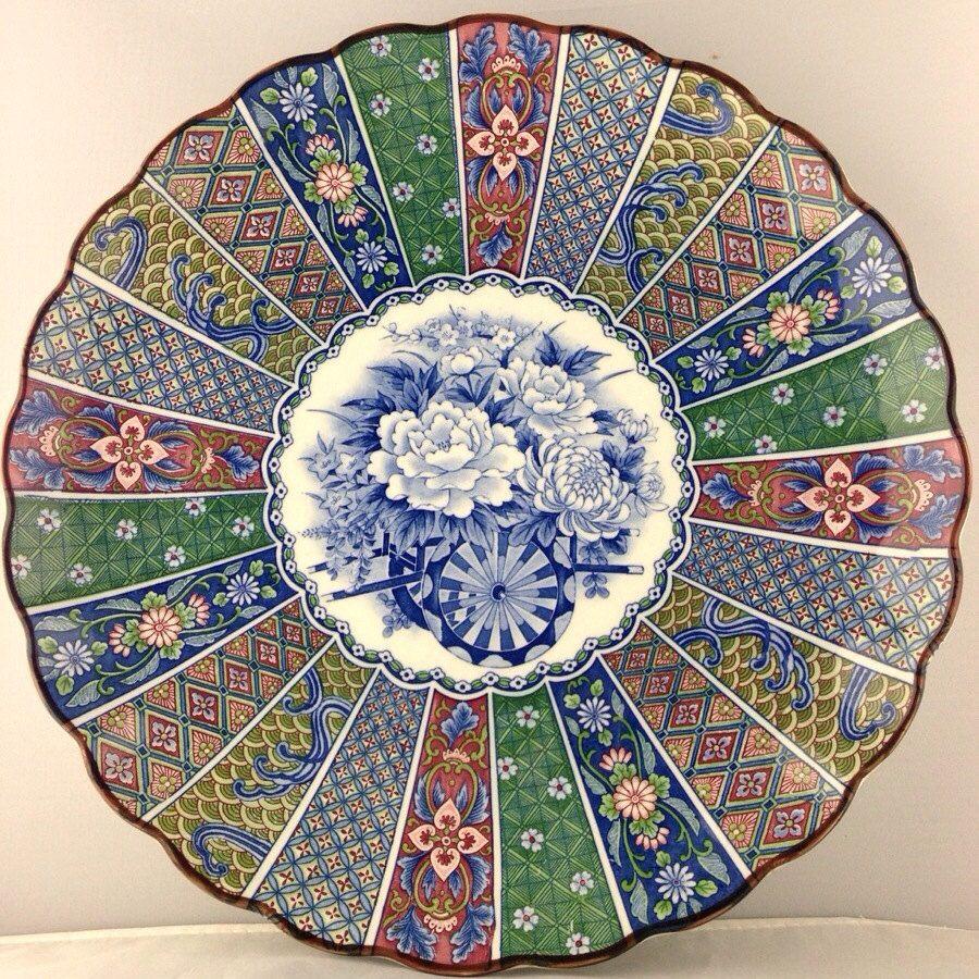 Large Centerpiece Charger Plate Arita Imari Fan by LoftyMix  sc 1 st  Pinterest & Large Centerpiece Charger Plate Arita Imari Fan by LoftyMix | Çini ...