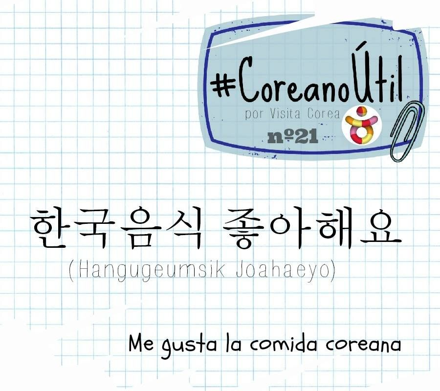 Me Gusta La Comida Coreana Frases Coreanas Palabras Coreanas Libros Para Aprender Coreano