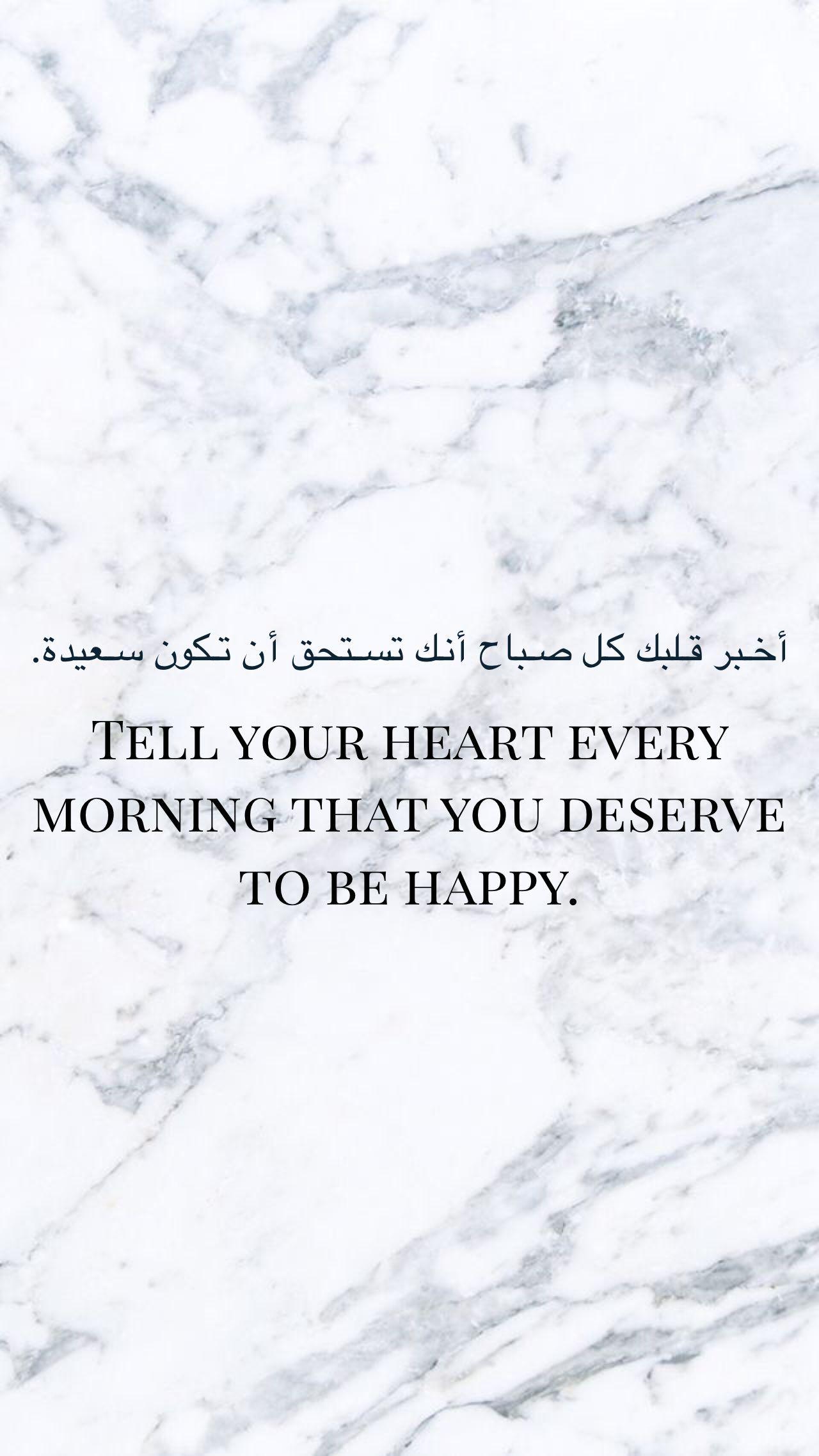 Iphone Wallpaper Motivational Quotes Lockscreen Ipcwallpapers Seni Islamis