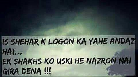 Love Is Pain Love Is Pain Urdu Poetry Poetry Urdu Quotes