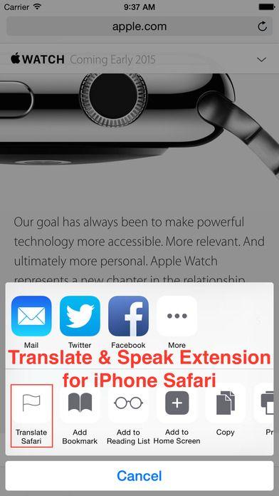 TranslateSafari Translate & Speak Extension for Safari