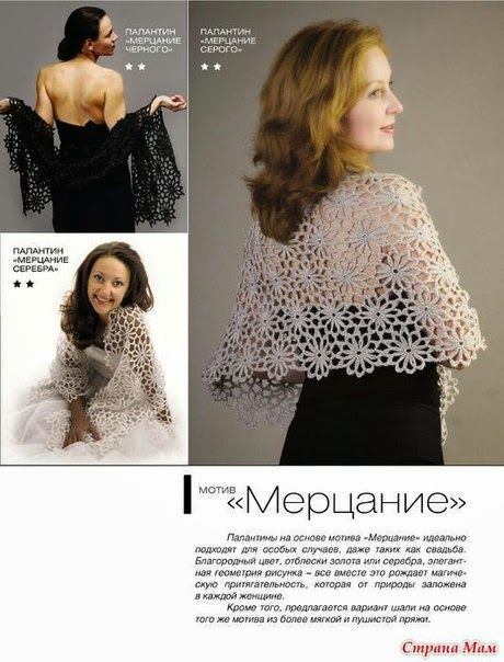 patrones para tejer chal floral con crochet | Chales | Pinterest ...