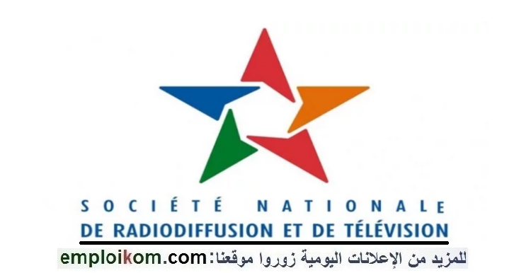 Pin By Karima Isamaili Idrisi On Emploi Au Maroc In 2020 Marketing Communication Gaming Logos Accounting