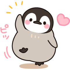 This Is The Sticker Of The Charming Penguin Heals You Cute Penguin Cartoon Cute Doodles Cute Kawaii Animals