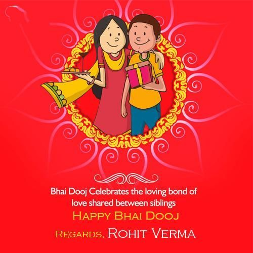 Bhai Dooj Greeting Cards 2019 With Name #navratriwishes Bhai Dooj Greeting Cards 2019 With Name #navratriwishes