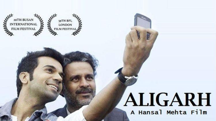 Aligarh movie
