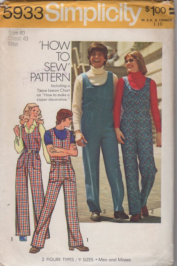 Simplicity 5933 1970s Mens or Misses Zip Front Jumpsuit Overalls ...