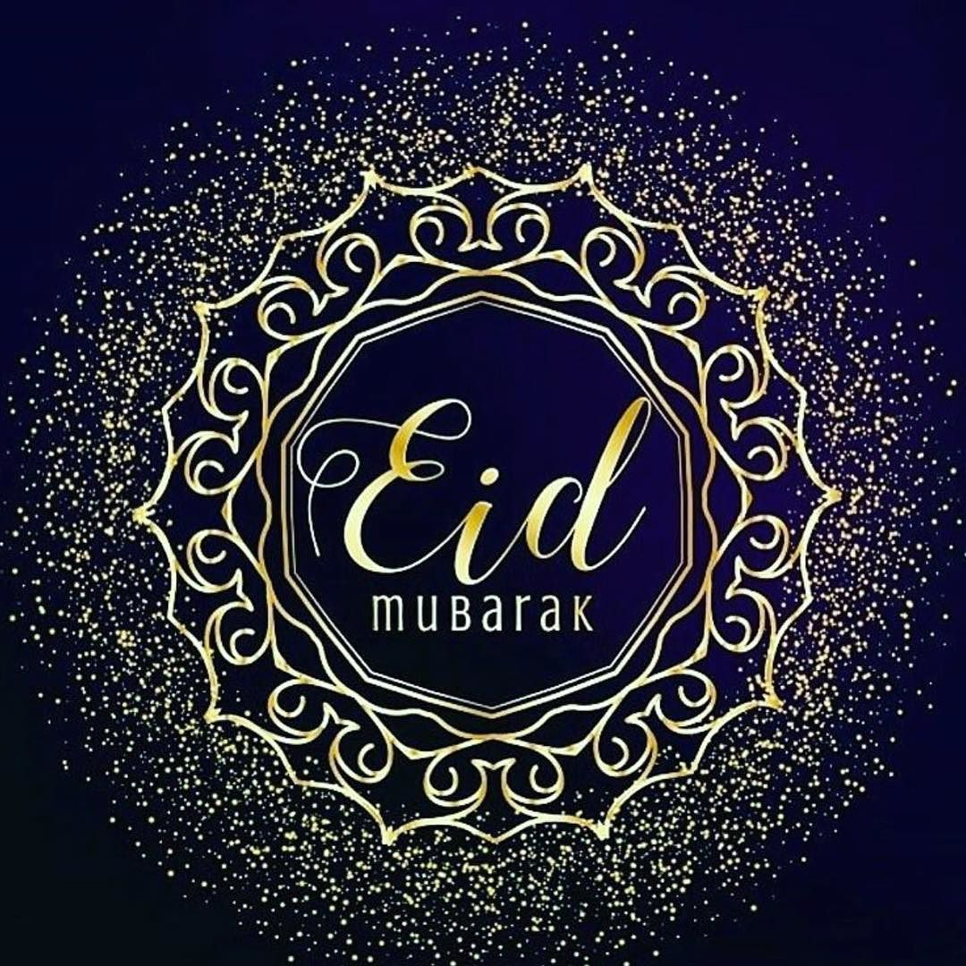 Happy Eid Wishes Quotes: EID MUBARAK To All Our Friends And Customers #eidmubarak