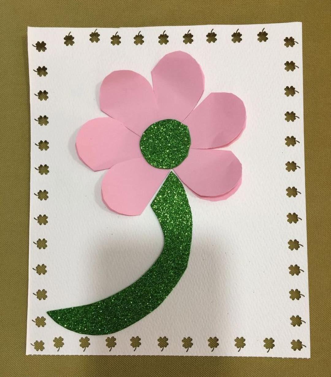 معلمة مبدعه Sur Instagram كولاج حرف ز Arabic Alphabet For Kids Alphabet For Kids Iphone Wallpaper