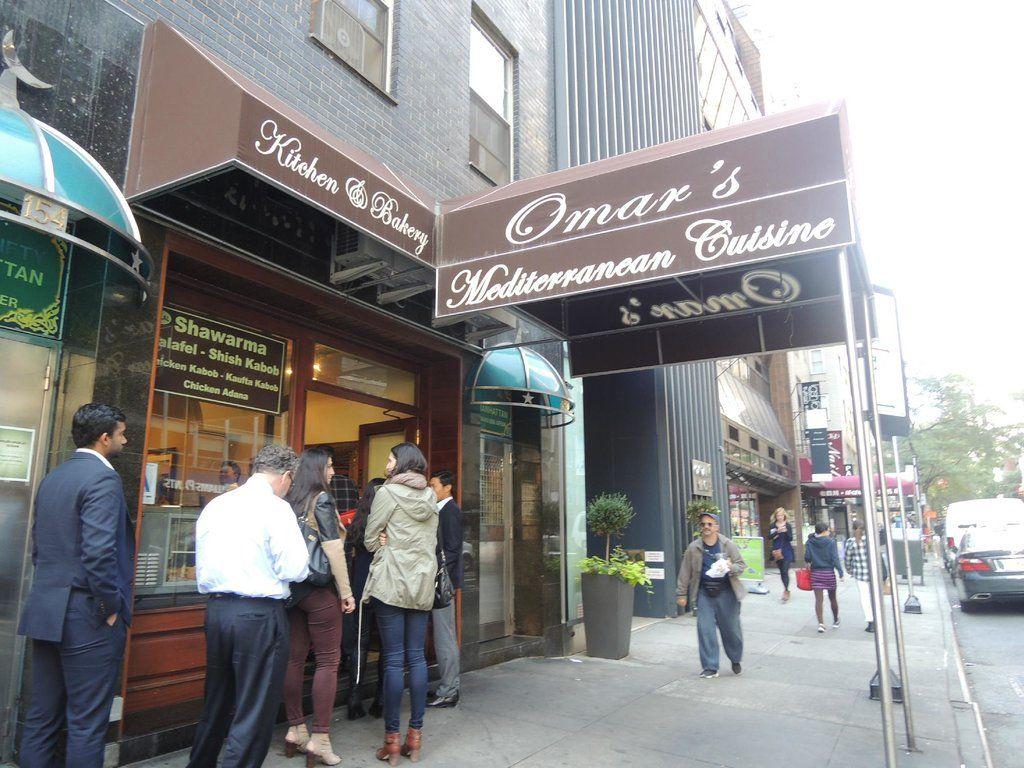 Best Halal Restaurants In New York City Agyptisch Restaurant New York New York City Trip Advisor