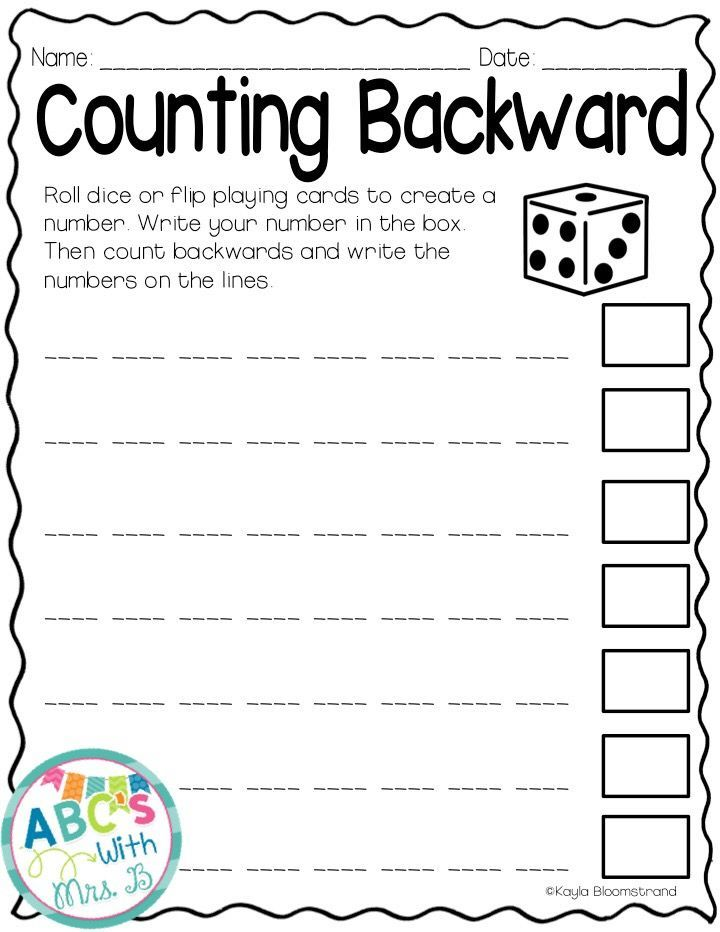 Give students extra practice with their math skills using these math ...