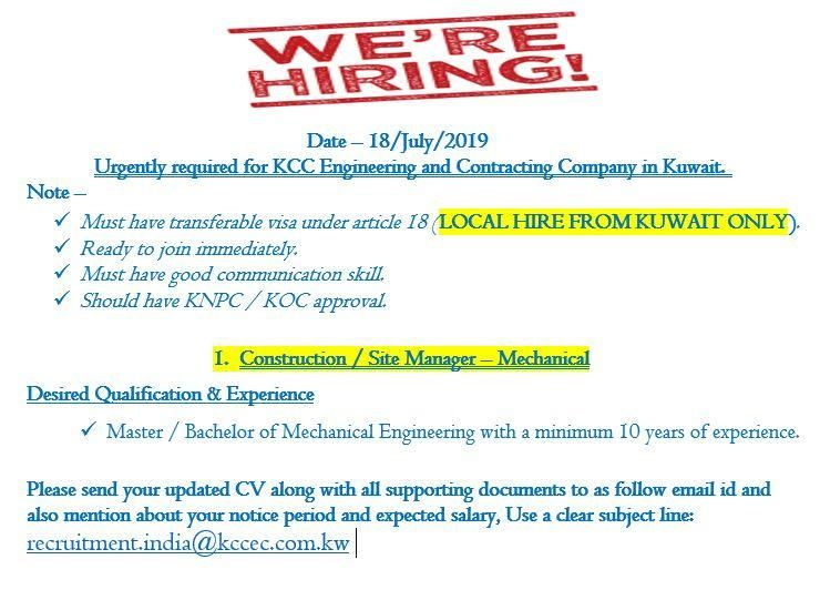 KCCEC Company required Construction, Site manager