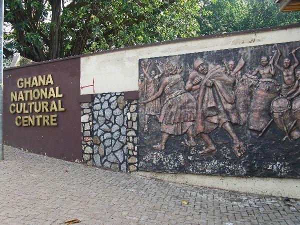 Ghana National Culture Centre Kumasi Ghana Cultural Center Culture