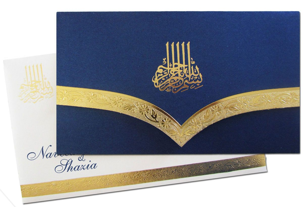 A classy Muslim Invitation card with splendid