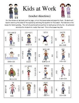 Dividing Decimals Fun Puzzle Activity | Education/Teaching ...