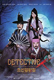 Watch Detective K: Secret of the Living Dead Full-Movie Streaming