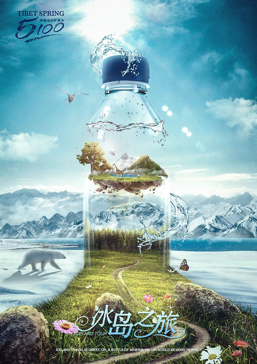 Poster design nature - Creative Poster On Behance