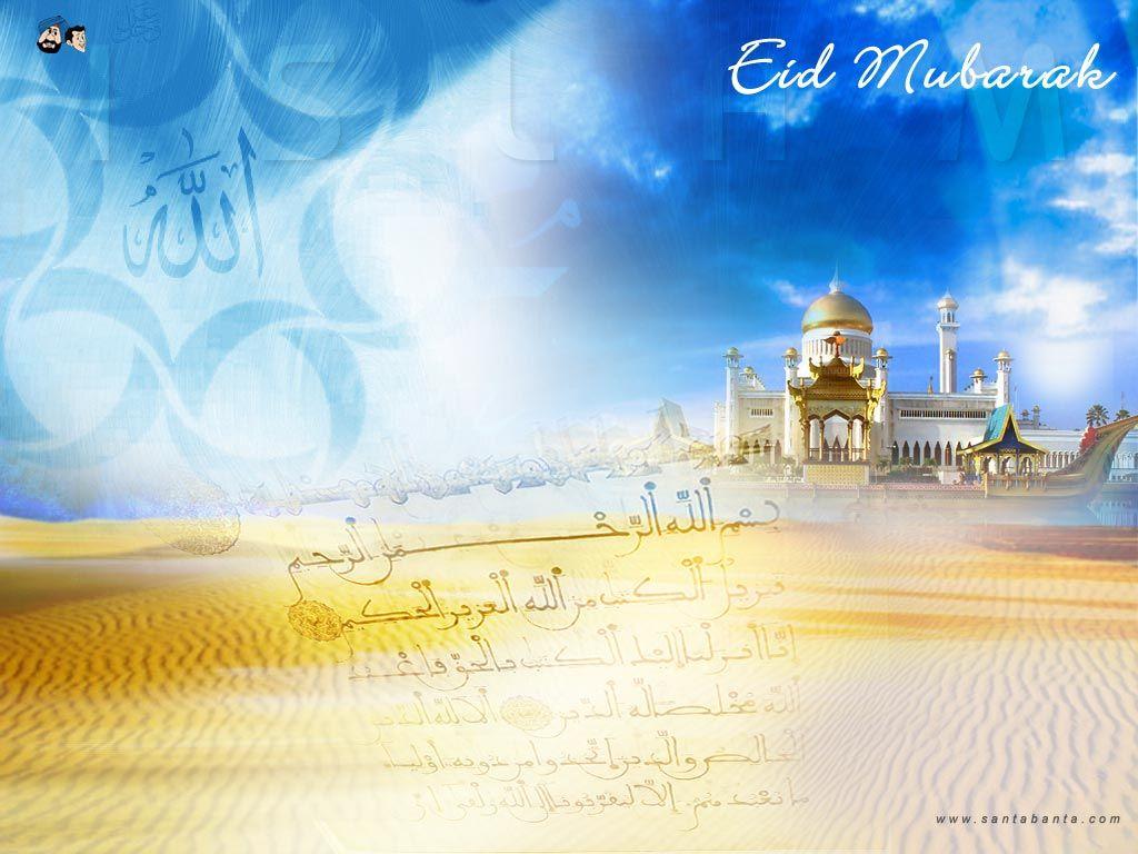 Eid Hd Wallpaper 3 Beautiful Wallpapers Backgrounds Eid Mubarak Eid Mubarak Wishes