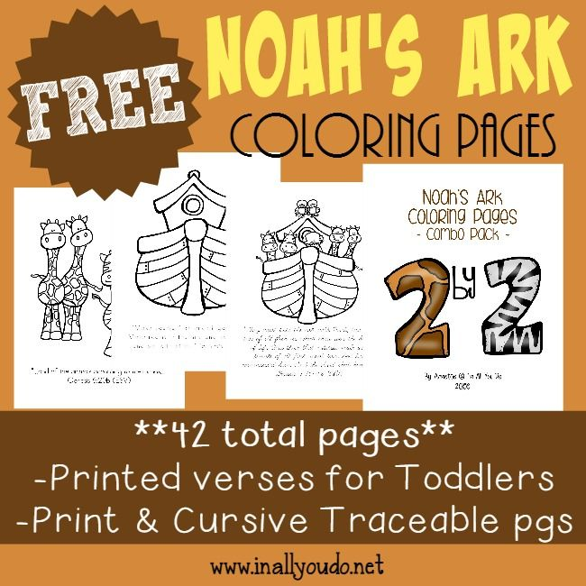 Noahs Ark Is A Wonderful Story Of Gods Promise To Mankind Help Kids Learn More With These Coloring Pages Emergent Readers Mini Flip Book