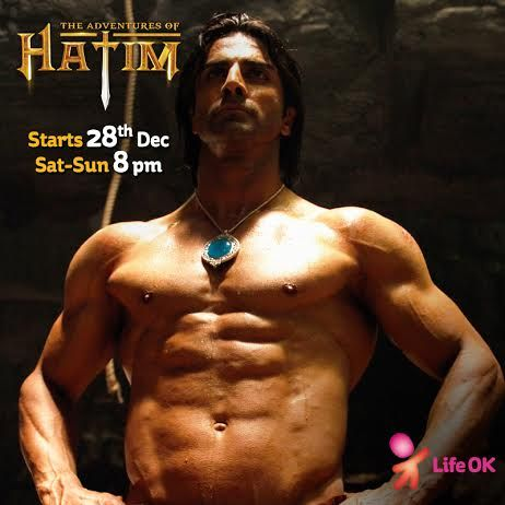 the adventures of hatim episode 1 download