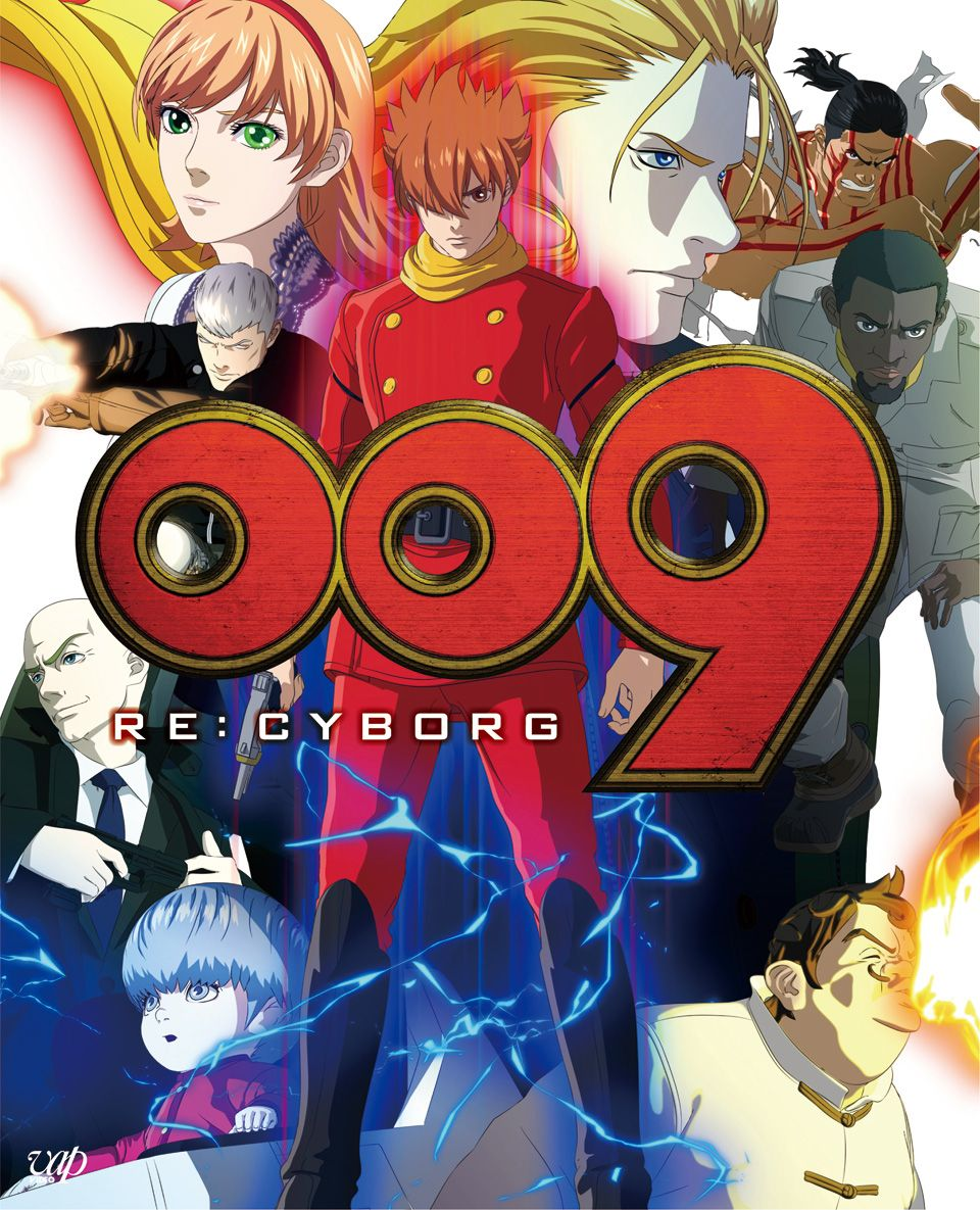 cyborg 009 movie - Google Search | Movie we have | Anime ...