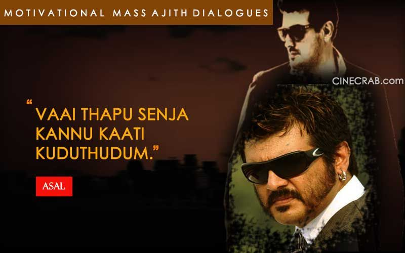 Mass Ajith Dialogue In Aasal