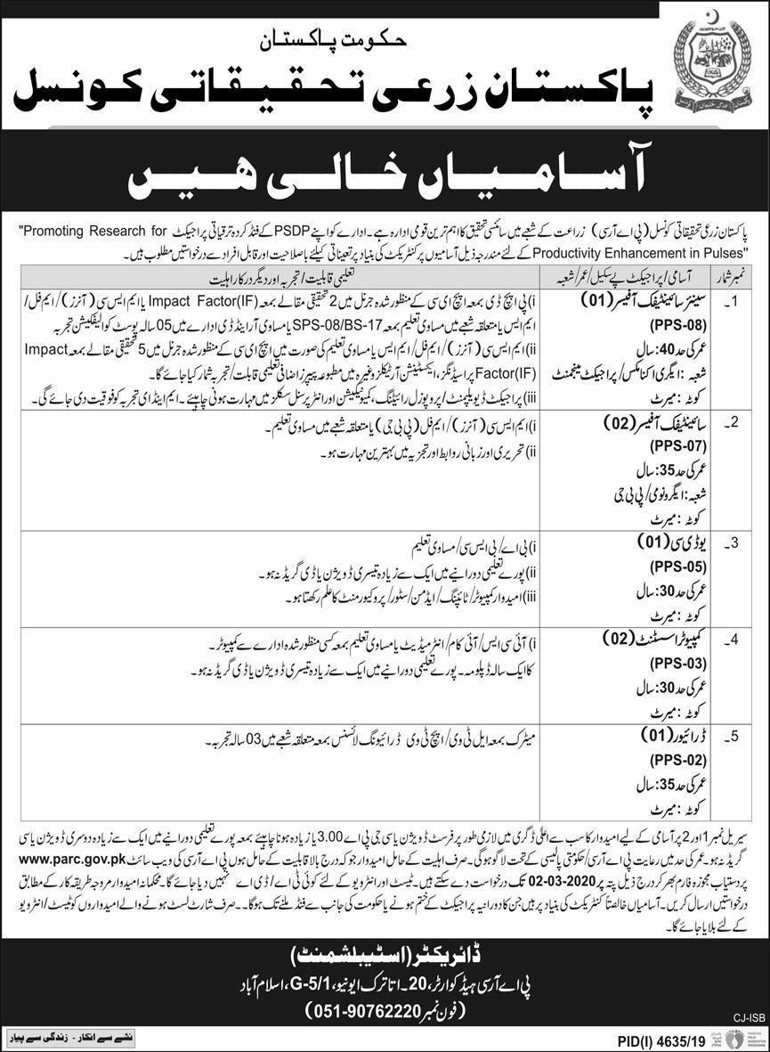 Jobs at Pakistan Zarai Tarqiati Counsel Islamabad in 2020