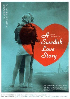 Kärlekshistoria