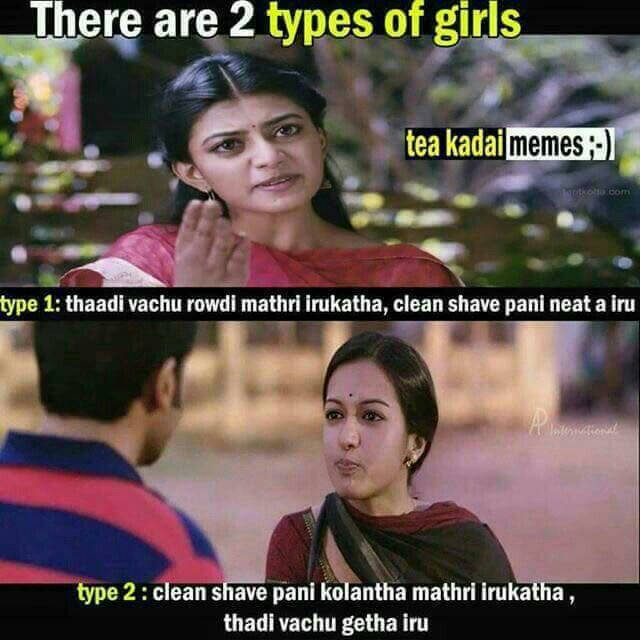 Guys Feelings Which One To Follow Beard Or Clean Shave Funny Motivational Quotes Tamil Funny Memes Funny Memes Images