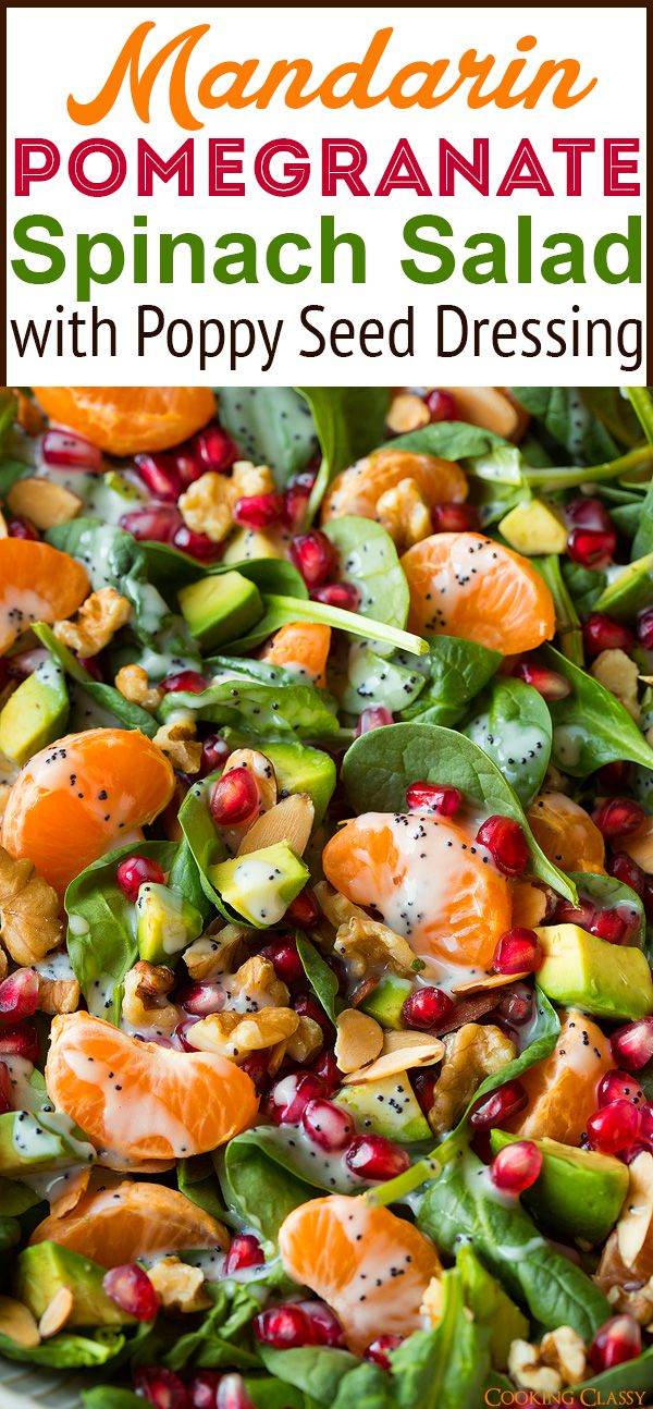 mandarin pomegranate spinach salad with poppy seed dressing perfect thanksgiving or christmas salad we