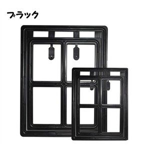 Pet doors for screen doors Dog doors for cats and doors Through gates For dogs Cats For cats Small dogs For medium-sized dogs Pet goods Pet …