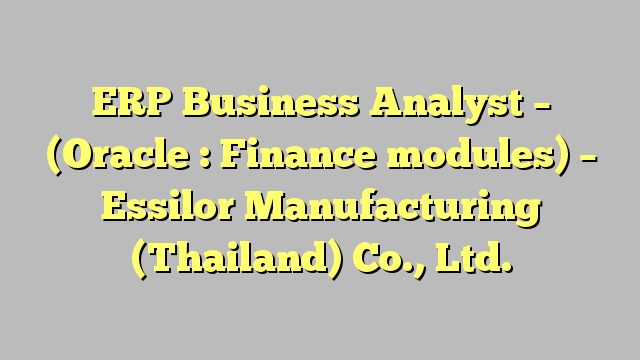 Erp business analyst oracle finance modules essilor business cards colourmoves Choice Image