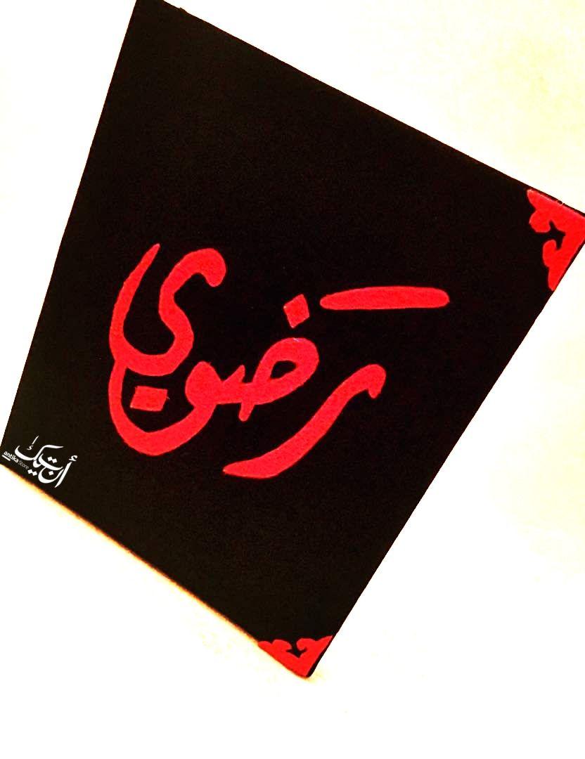أكثر الناس قدرة علي إسعاد أنفسهم من ينظرون إلى مافي آيديهم وليس إلى مافى آيدي الأخرين Learn Arabic Language Learning Arabic Arabic Phrases