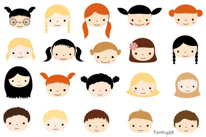 cute kid faces clipart set kawaii children faces clip art cute rh pinterest com face clip art images faces clip art free