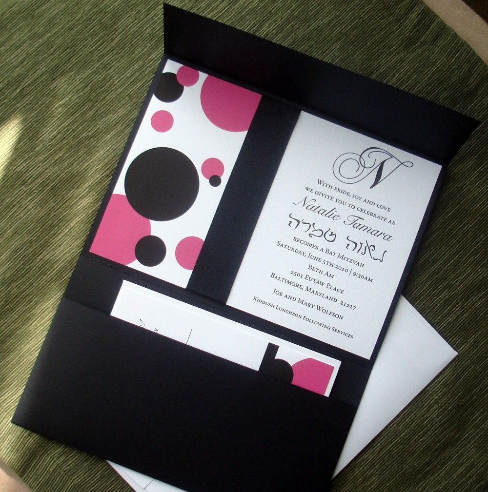 best 25  bat mitzvah invitations ideas on pinterest