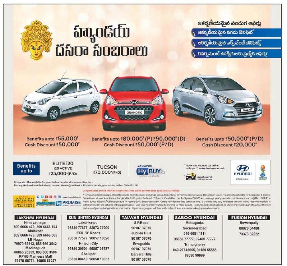Hyundai Dasheera Sambaralu Akarshiyamaina Panduga Offerlu