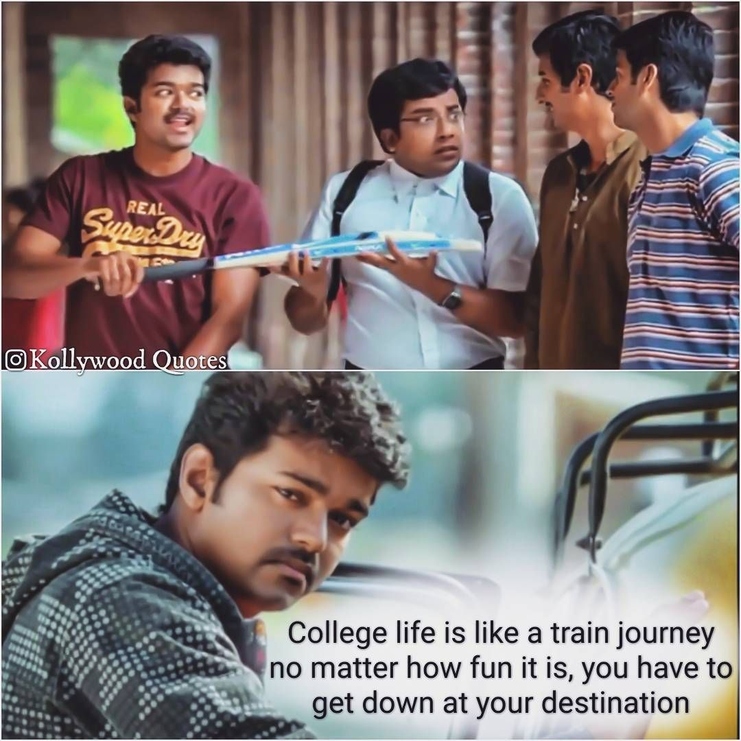 Not Only A College Life The Whole Life Will Be Like This Because We Can T Give Assurance For Any College Life Quotes Funny Dating Quotes Favorite Movie Quotes