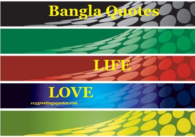 Here Are Greatest And Famous 101 Bangla Quotes On Love Life Funny In