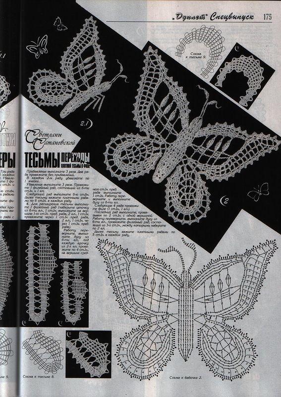 Бабочки (208).jpg | Mariposas, Encajes rumano y Encaje