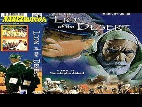 فيلم عمر المختار (مدبلج) - بطولة أنتونى كوين - إنتاج عام 1981