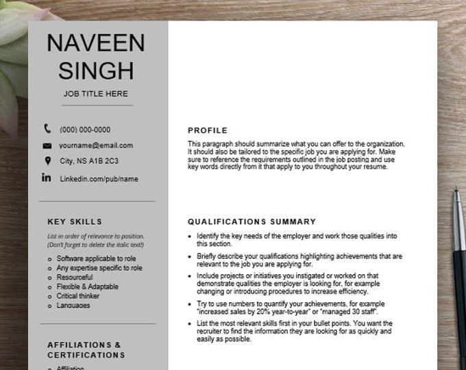 Modern Resume Template Cv Template Combination Resume Cover