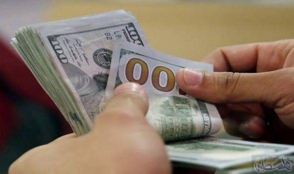 تعرف على سعر الجنيه مقابل الشيقل الإسرائيلي Saving Money Blog Make Money Now How To Get Rich