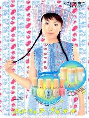 コスメ ヌーヴが好きだった人 ガールズちゃんねる Girls Channel 90年代 90 年代のキッズ ジュディマリ