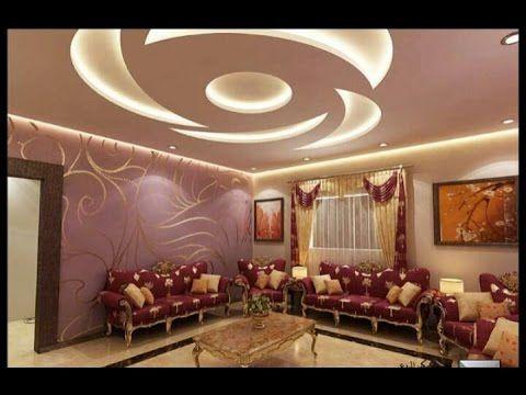 الاسقف المعلقة وفن الديكور الداخلي Bishop Outstanding Art Of Interior Decoration You Ceiling Design Bedroom False Ceiling Design Ceiling Design Living Room