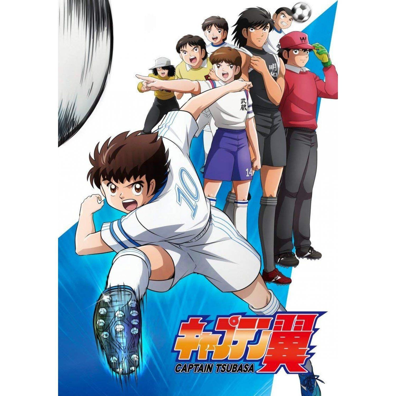 Captain Tsubasa Bluray Box Elementary Student Volume 1