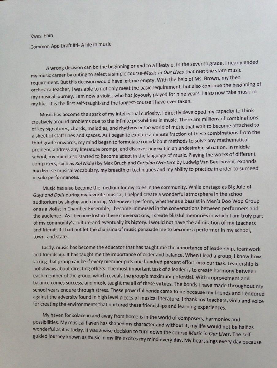 ivy league college essays