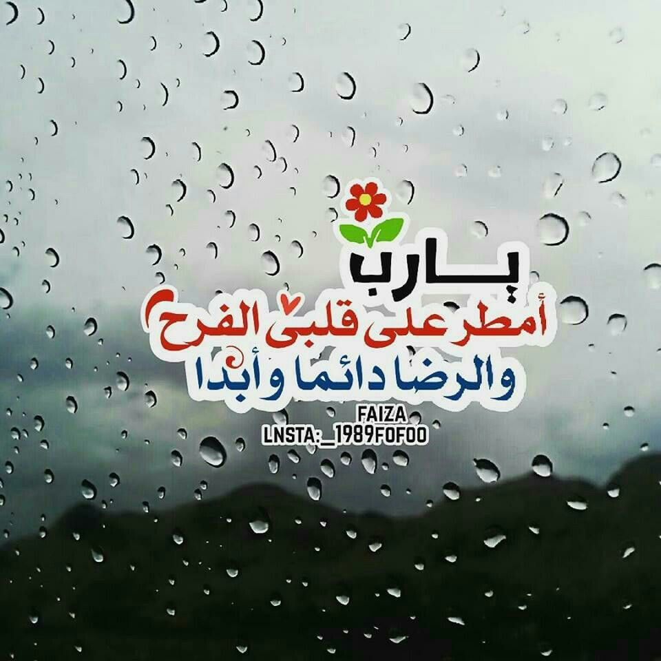 Pin By On Arabic Duas English Sayings And Quotes Arabic Words Words Duaa Islam