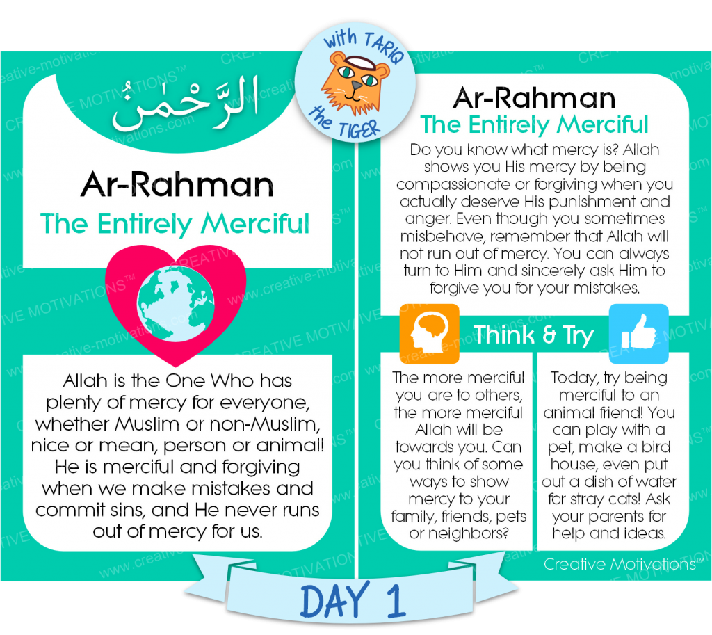 1-AR-RAHMAN-MAIN | crafts | Pinterest