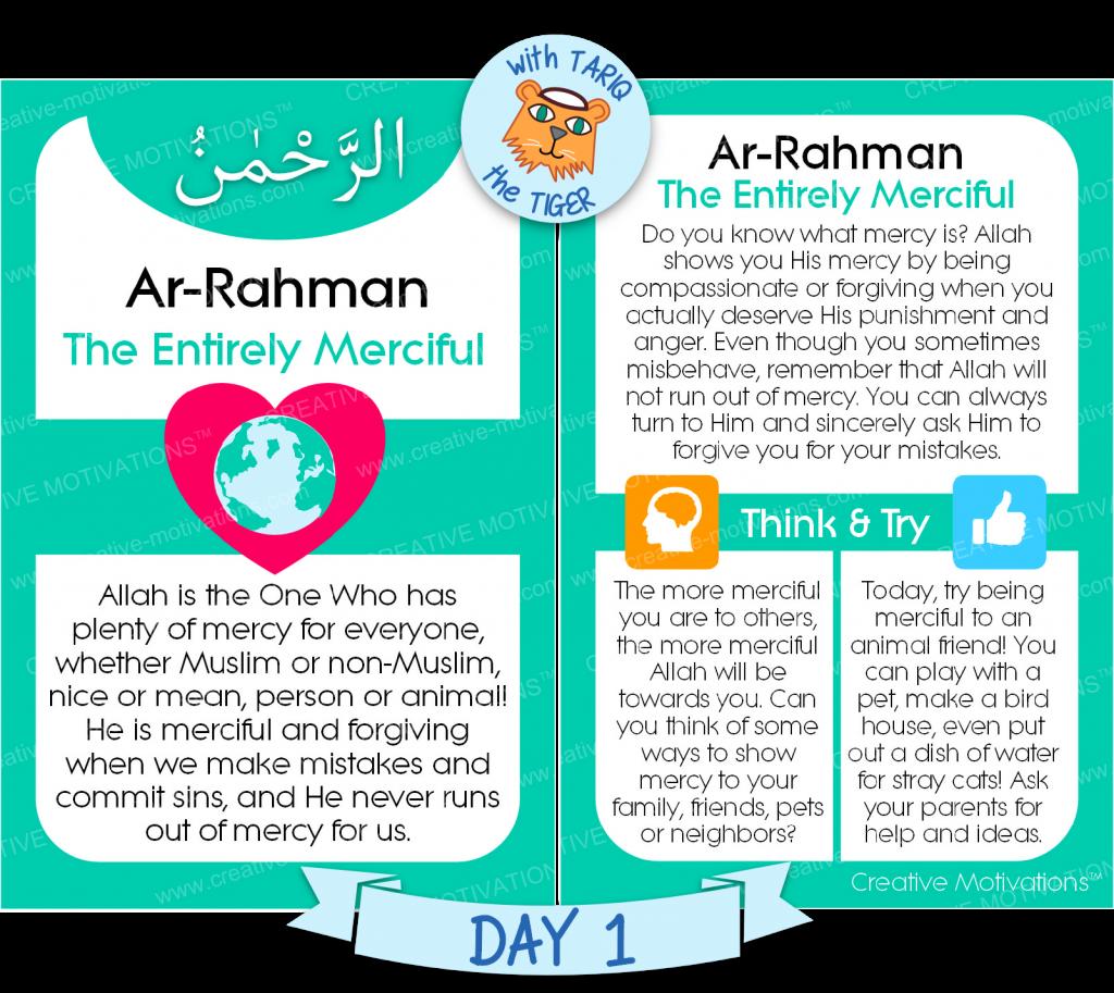 1 Ar Rahman Main